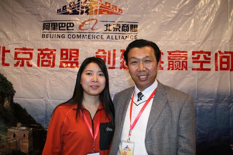 【成功者的足迹】博美骏雄采访赢在中国亚军曾花纪实(原创) - 博美骏雄 - 王俊青的博客