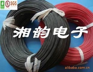 VDE 40016903 HO5S-K 0.75mm 180�� ELECTRIC  CO��LTD�轺��