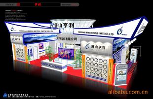 供应2011上海自行车展展台设计搭建、展会服务