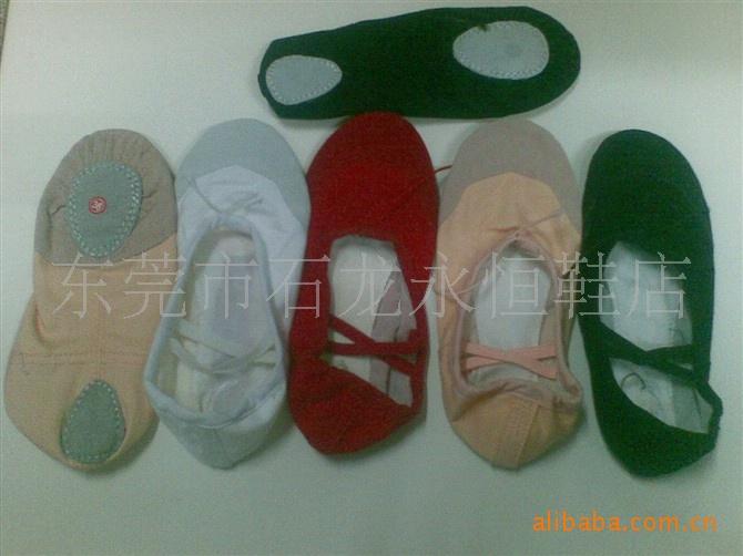 舞蹈鞋/跳舞鞋/舞鞋/精品舞蹈鞋/薄底舞蹈鞋/芭蕾舞鞋/舞鞋