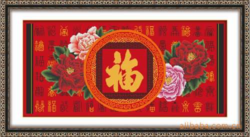 刺绣花片金字绶带-名称:正品皇室6019(花好月圆 福)字画   品牌:金色年华 简爱   尺寸