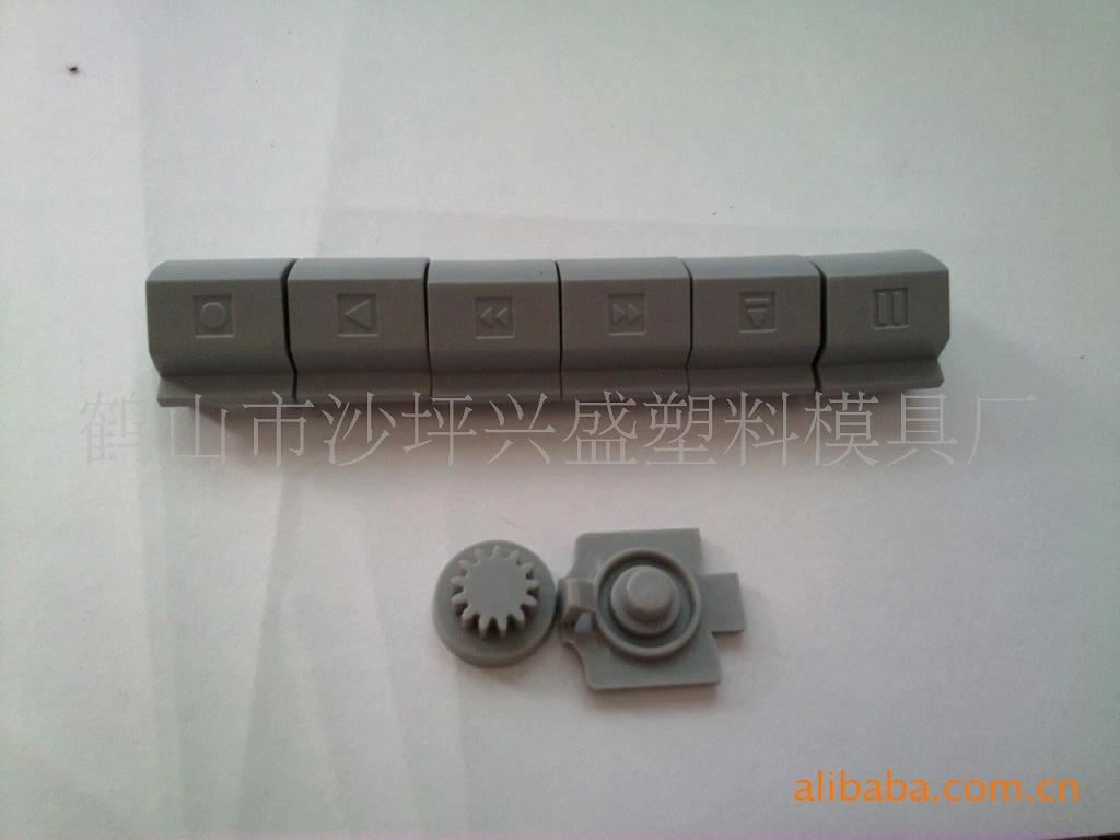 塑料制品/注塑件/塑胶件:教学/教师扩音器卡座配件