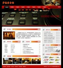 行业专用软件-录音�棚网站-行业专用软件