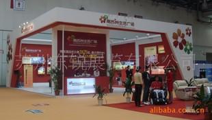 2017中国苏州电子信息博览会 ——展台搭建展览会信息