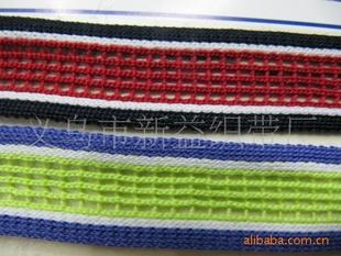 长期生产 网格织带 亮丝织带 针织带 服装辅料