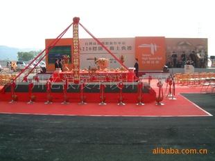 提供活动策划-庆典搭建-舞台搭建等工程