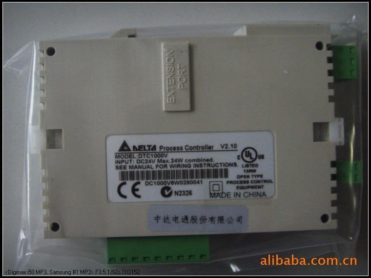 供应台达DTC1000V温控表