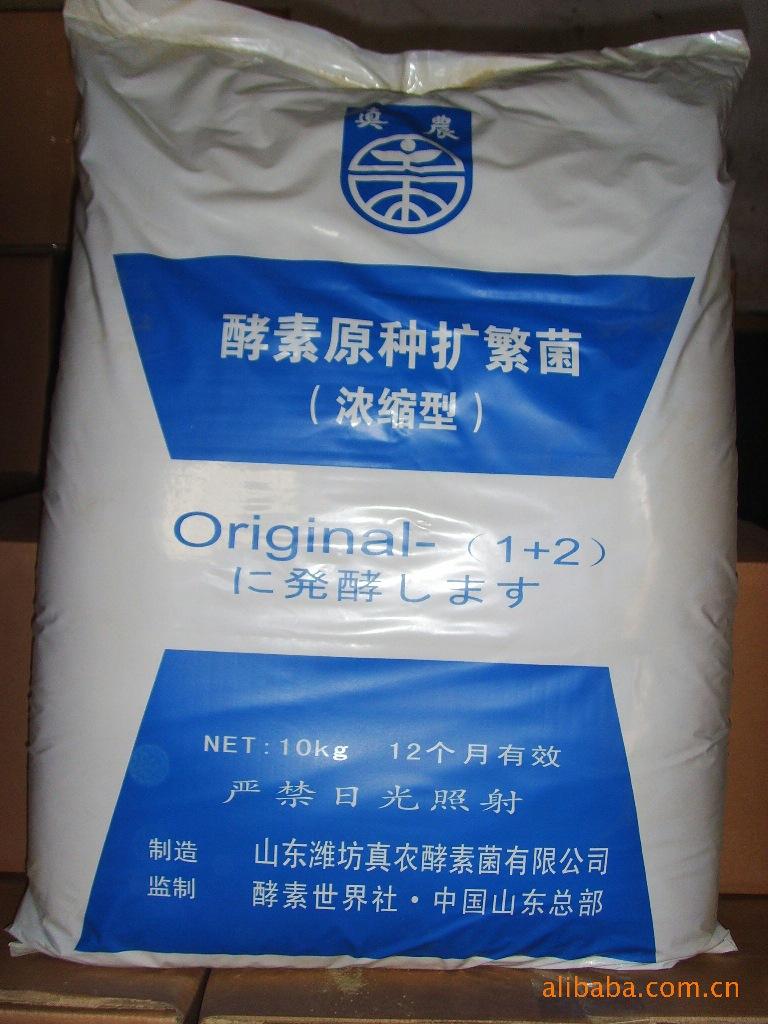 日本酵素世界社中国山东总部供应酵素菌,腐熟剂菌肥