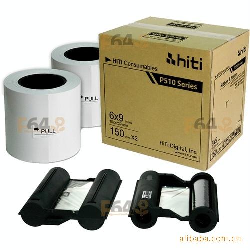 供应行业机型呈妍HITI P510S数码照片打印机 阿里巴巴