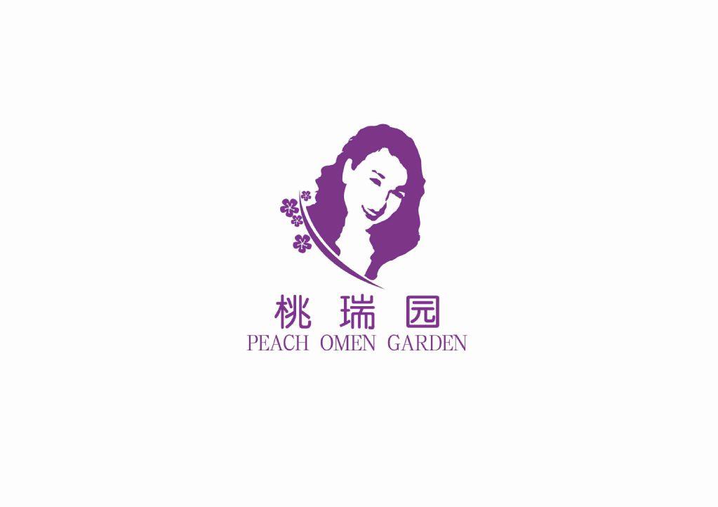 广州桃瑞园植物研究有限公司