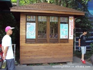 деревянный киоск деятельности производственно - ханчжоу