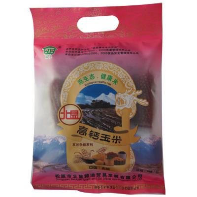 高钙玉米8穗/装 批发北显高钙玉米 厂家供应补钙玉米 粗粮玉米