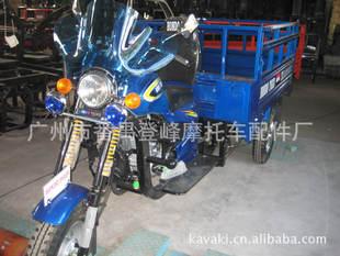 厂家供应飚风款 载重王 高车箱 时尚的 200CC三轮摩托车