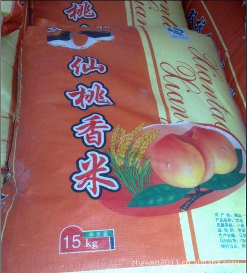 湖北米,快餐米,仙桃香米,