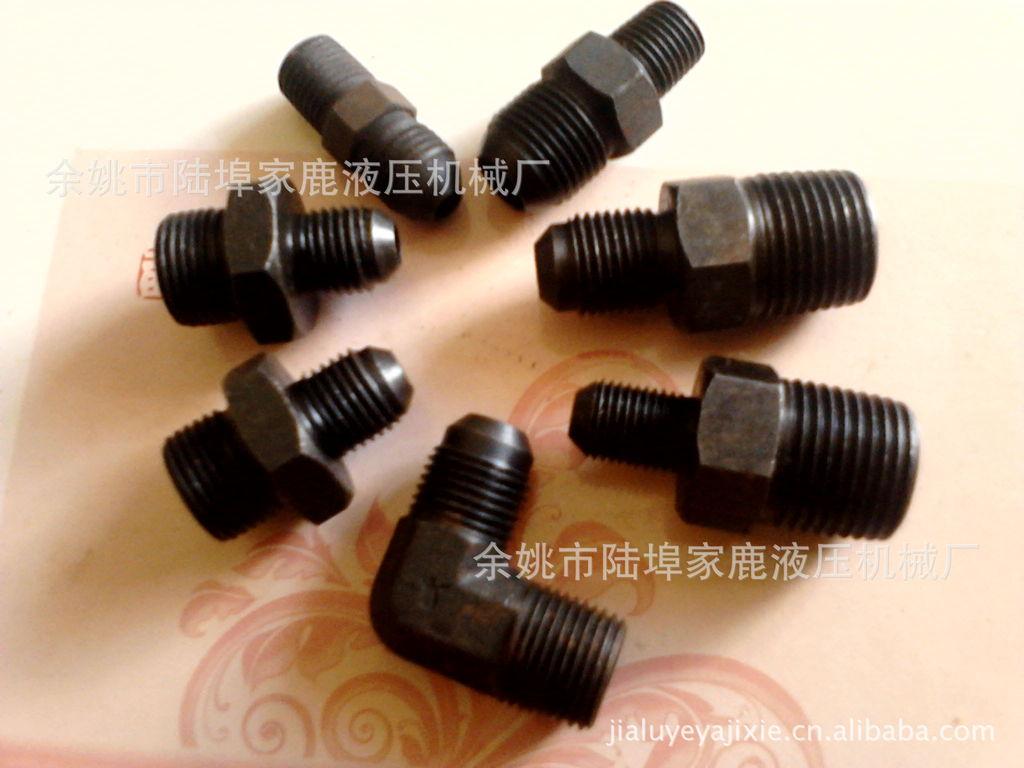 液压接头加工 余姚低价液压接头加工 R3/4对丝液压接头加工