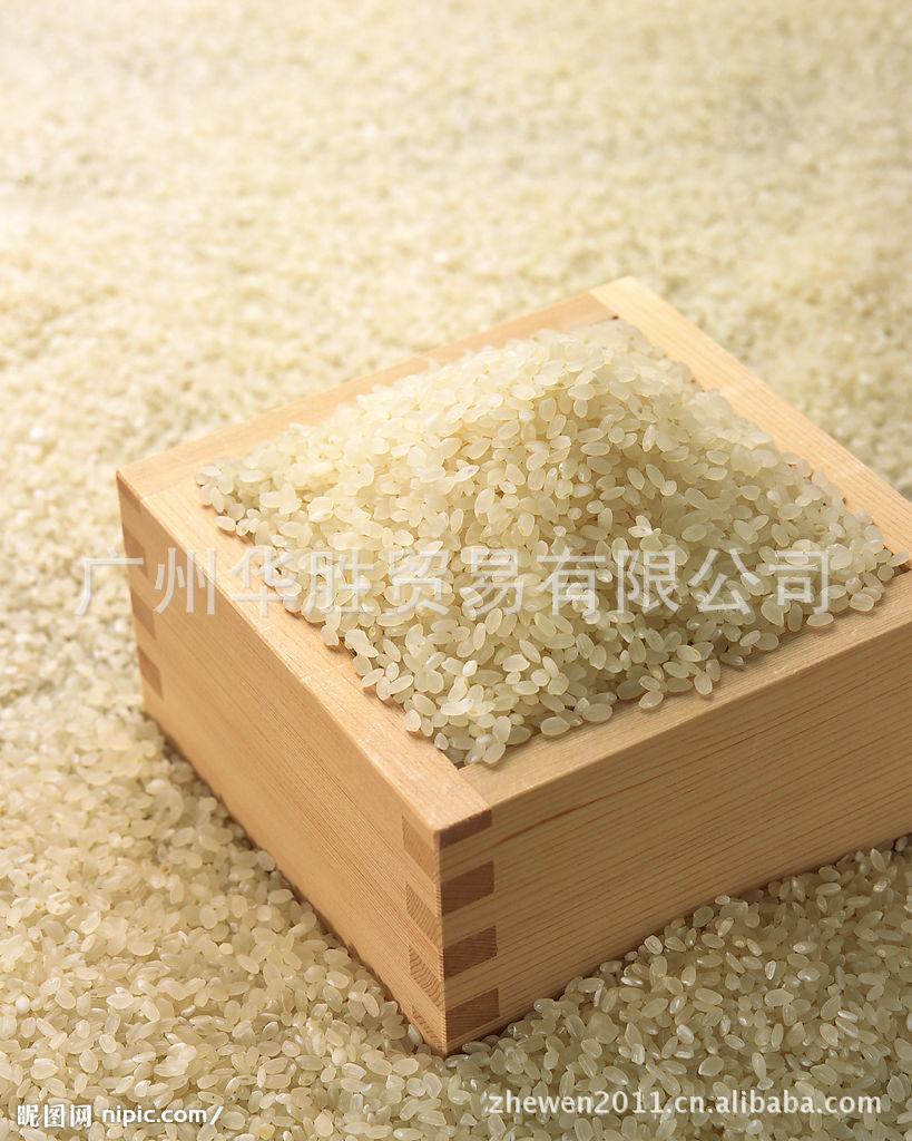 杂优米,饭堂米,江苏大米
