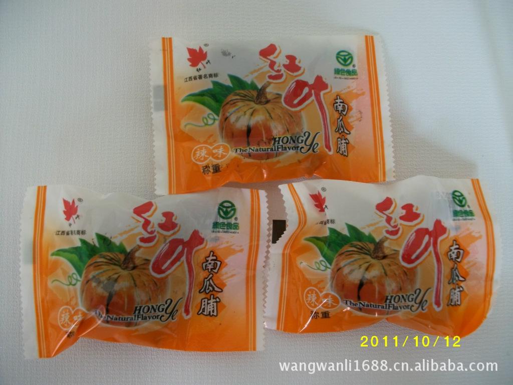 厂家授权网上批发 辣味休闲零食 上饶特产 红叶南瓜脯 500g散称