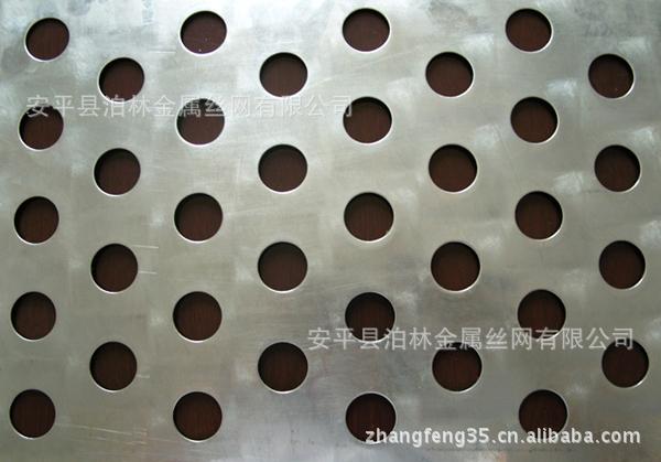 供应不锈钢冲孔板网 圆孔板网 圆孔网 方孔冲孔网