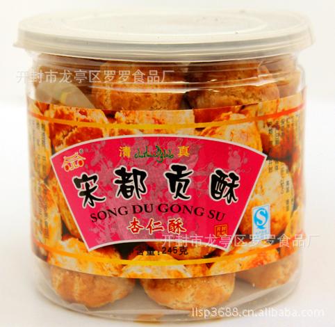 供应贡酥零食 罗罗食品厂供应休闲食品好吃贡酥河南特产贡酥