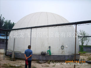 Биогаз оборудования в крупных биогазовых двойной мембраной биогаза кабинет