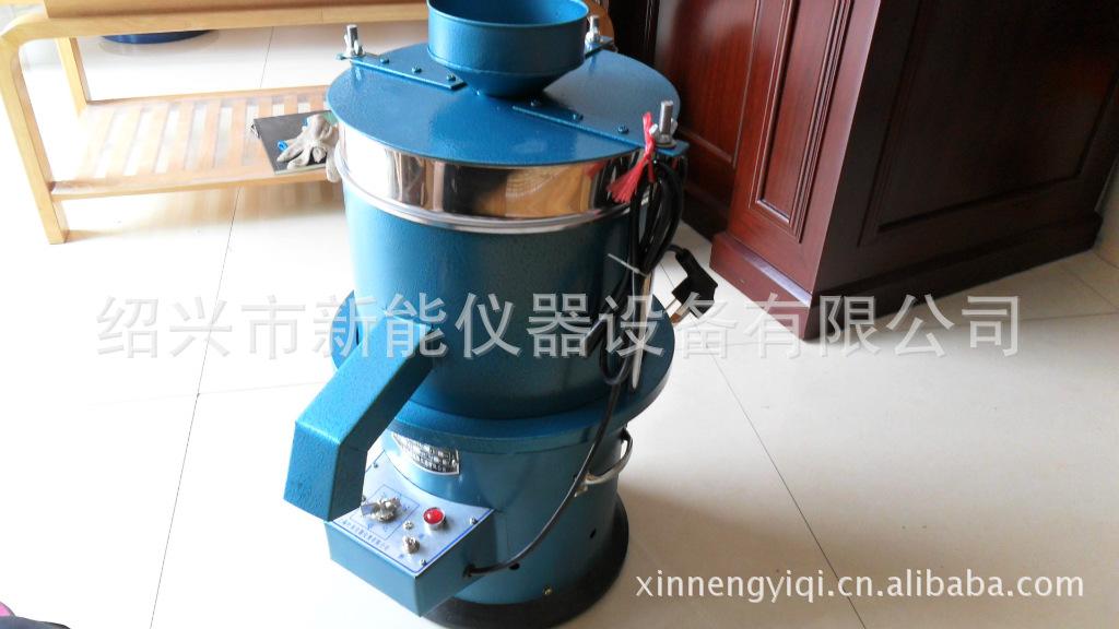 8411型水泥粒度振筛机
