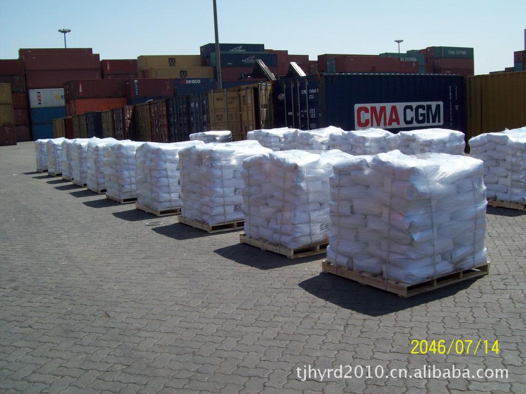 天津塘沽低价供应木制包装箱 定做木箱包装木盒包装 -木制包装箱 塘沽