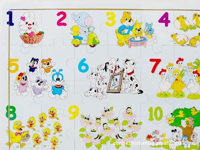 拼图 拼板 木制玩具儿童益智拼图玩具 卡通拼图玩具 超值六款套装拼版