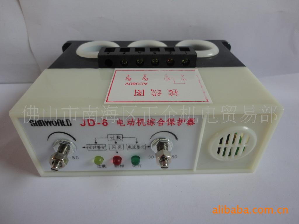 供应电动机综合保护器 JD 6