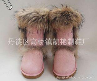 供应5825粉红貉子毛款雪地靴(图)