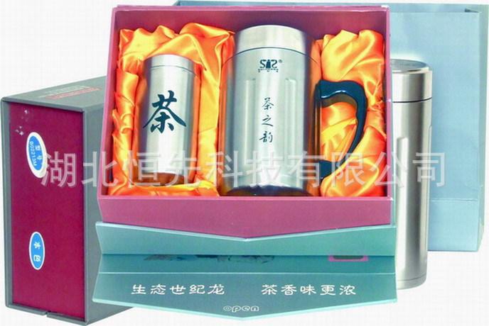 礼品杯,世界首创,湖北贵族不锈钢紫砂生态保健保温办公杯两件套装