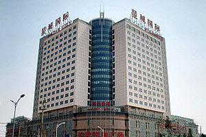 北京东方可利华商贸有限公司