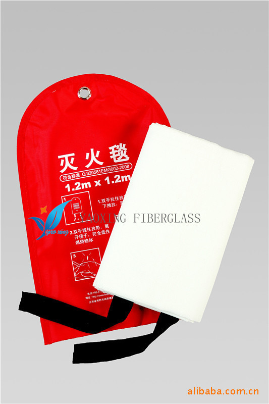 Fire mall_fire equipment_home fire helper yaoxing brand fire blanket