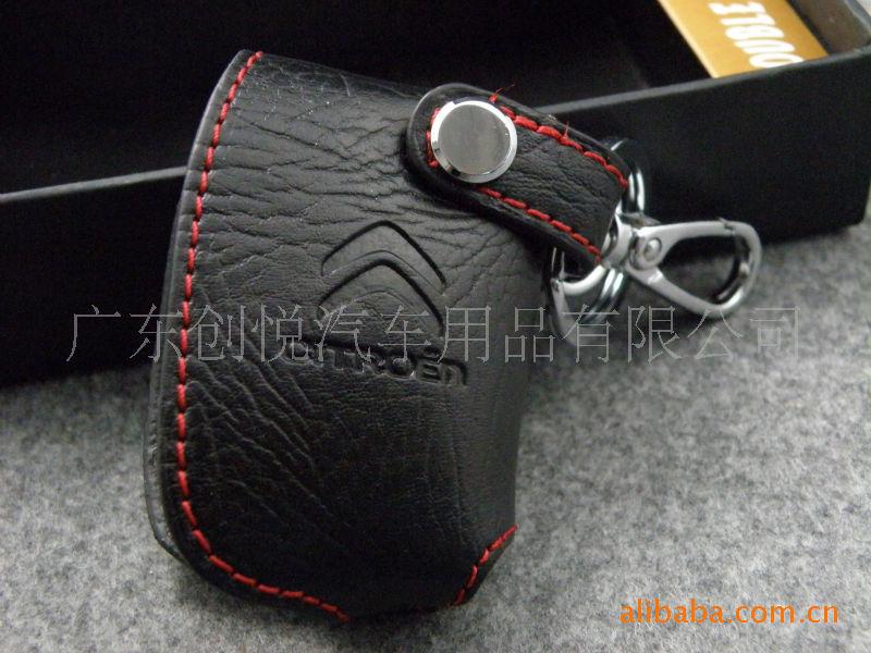 荣威 550 真皮 专车专用钥匙包遥控包 可配各种车型号
