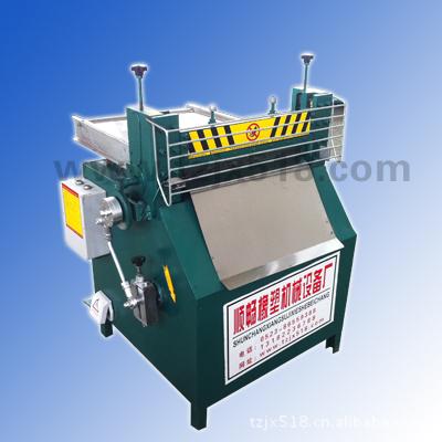 切胶机 供应SQT800A型切胶机图片_3