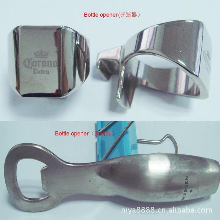 供应个性开瓶器钥匙扣、实用又方便