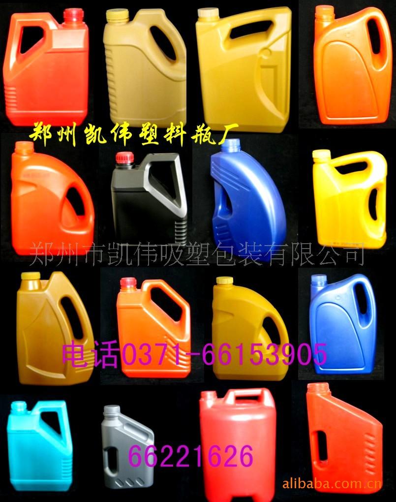 提供河南省塑料瓶,塑料瓶子,包装瓶子吹塑加工