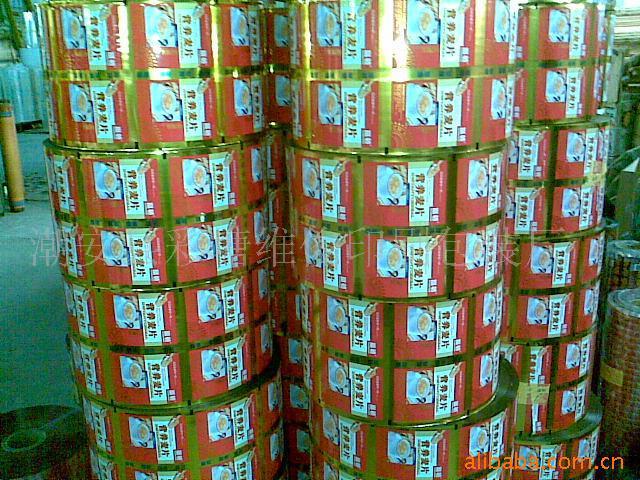 潮安县彩塘维俊印刷包装厂 - 供应009内包装卷膜 食品包装,印刷包装膜加工,复合膜,内包装膜