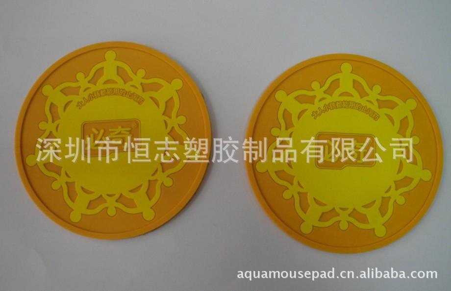 变色杯垫,滴胶杯垫,PVC软胶杯垫,广告礼品/促销礼品