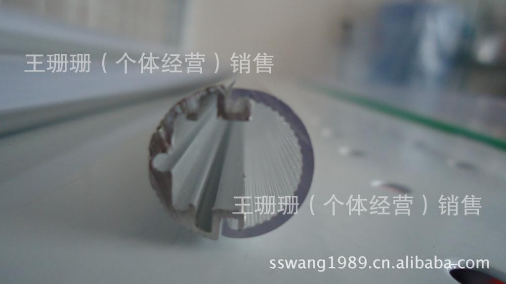 厂家直销 专业生产T5日光灯管外壳 日光管外壳 PC透明灯罩