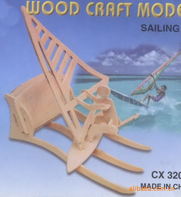 笔架 文具 立体模型 木制拼图