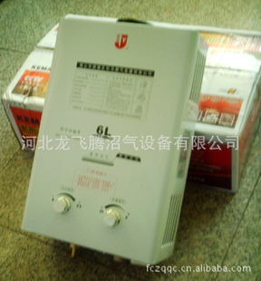 биогаз специального оборудования биогаз водонагреватель