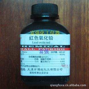 【含税授权】H 红色氧化铅  红丹粉 500克 分析纯  天津博迪