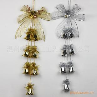 浙江义乌市2012年厂家新款 圣诞蝴蝶钟装饰挂件  橱窗装饰 婚庆用品