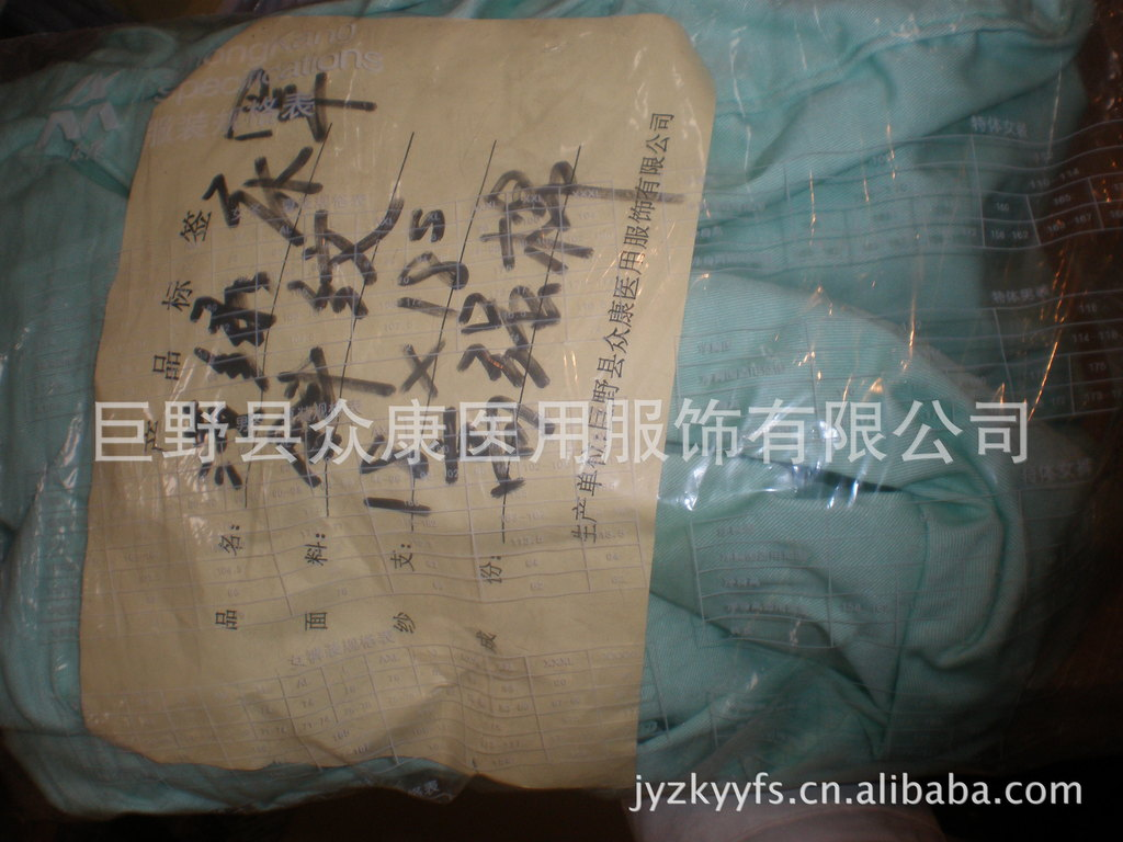 供应细斜纹全棉纱卡或涤卡布床上三件套:床单、被罩、枕皮