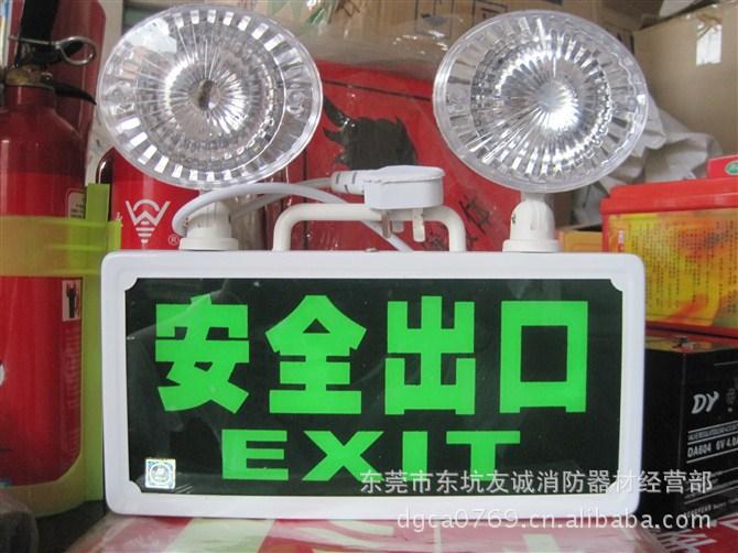 正品消防应急灯LED消防应急照明灯双头照明带安全出口多功能