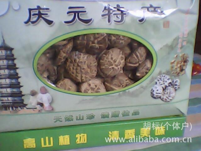 -----庆元花菇.性价比高.吃得香 吃得健康