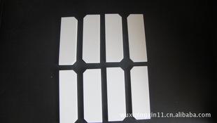 Оборудование на солнечной энергии > документ используется для других панелей солнечных батарей руководство