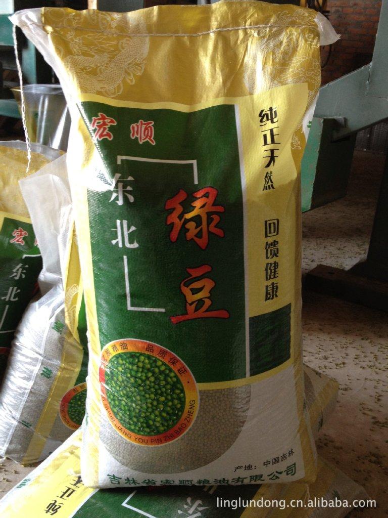 长年供应精选 东北绿豆,专营各类等级的 绿豆 绿豆