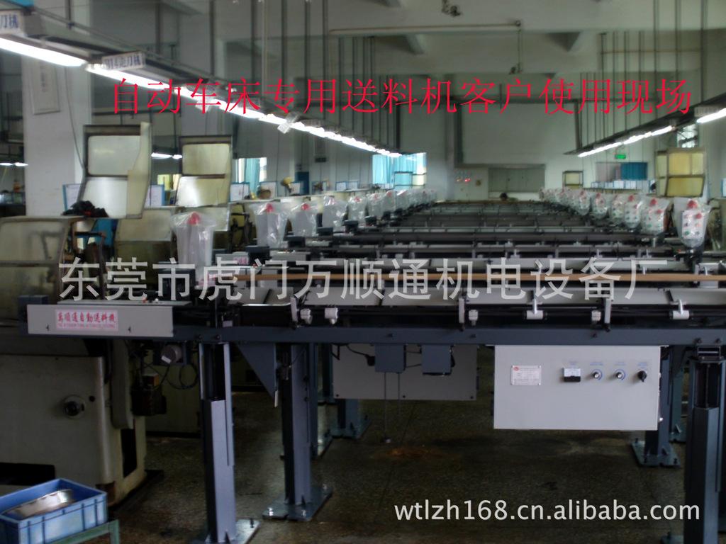 数控车床 供应自动车床 数控车床长棒材自动送料机 阿里巴巴图片