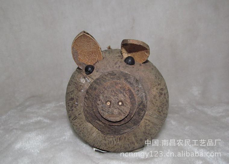 供应库存椰雕工艺品猪